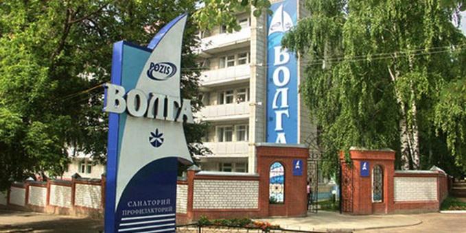 Санаторий «Волга» Зеленодольск Татарстан цены путевок 2017 ...